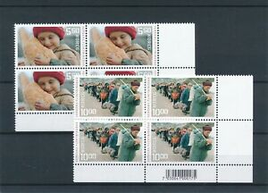 [21596] Norway 2003 Good lot in blocks of 4 stamps very fine MNH