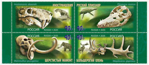 2020 Russia, extinct fauna, paleontology, 4 stamps, MNH