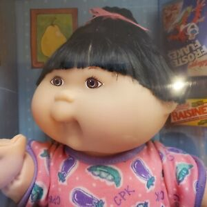 1998 CABBAGE PATCH KIDS FUN TO FEED Asian Roxanne Pat August 24 New NRFB!
