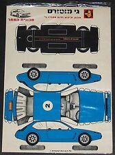 The Car Of Tomorrow Paper Model Kit Vintage 1970's Sealed Blue Israeliana Hebrew