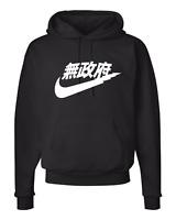 Japanese Nike Japan Hoodie Sweatshirt