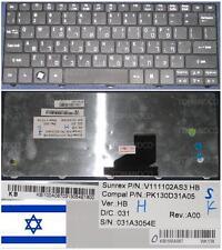 Clavier Qwerty Hébreu/Hebrew ACER LT21 532H V111102AS3 PK130D31A05 KB.I100A.087