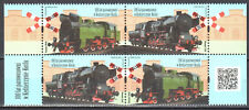 Poland 2018 - steam locomotive -  MNH (**)