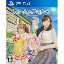 D3 Publisher Shiawase Shou Kanrinin san SONY PS4 PLAYSTATION 4 JAPANESE VERSION