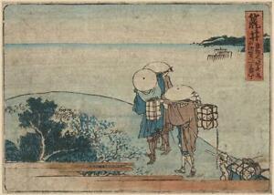 Arai,Hokusai Katsushika,Photo of Ukiyo-e,Japan,Travelers,Tokaido Road,Port 3739