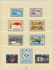 D208848 Isle of Man 1981 Nice selection of MNH stamps