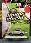 Greenlight+2011+Nissan+GT-R+GTR+R35+JDM+Motor+World+Japanese