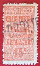France oblitéré, timbre pour colis postaux n°30, 15c vermillon, 1918