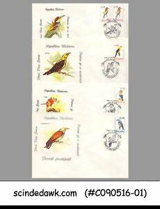 MOLDOVA - 1993 PROTECTED FAUNA / BIRDS -  FDC 7nos