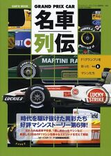 [BOOK] F1 meisha retsuden vol.6 Lotus 80 ford Benetton B191 Ferrari 312T5 Japan