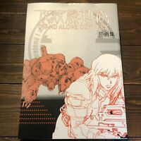 Groundwork Of Stand Alone Complex Ghost in the Shell Japan Anime Art Book Used