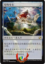MTG MODERN MASTERS 2015 CHINESE ALL IS DUST X1 MINT CARD