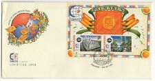 Singapore 1995 World Stamp Exh stamp MS special exh cover (Awards Day)