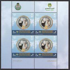 Saudi Arabia 50th Anniversary of King Faisal Air Academy Top Perf. Sheet MNH