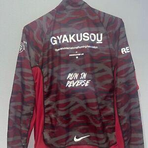 Rare NWT NIKE GYAKUSOU Red Camo REFLECTIVE 3M Jacket Pro Elite NOP BTC NN sz M