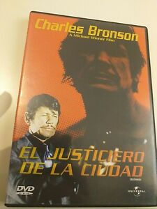 Dvd EL JUSTICIERO DE LA NOCHE ☆ con charles bronson   ☆ mitica