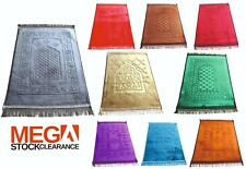 More details for luxury cushioned muslim islamic prayer mat musalah namaz rug (120cm x 80cm)