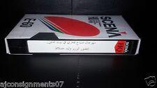 مهرجان صباح فخري في بيت الدين Arabic PAL Lebanese  VHS Tape