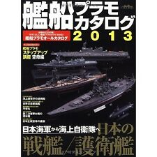 Warship Model Kit Catalogue 2013 Japanese Collection Book