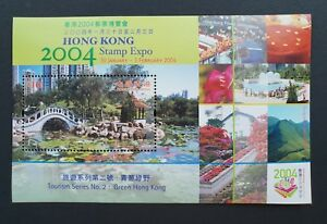 China Hong Kong 2004 Stamp Expo No.2 Green Hong Kong S/S MNH