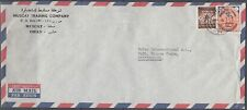 1971 Commercial Cover Oman to Switzerland, MUSCAT cds [cc673]
