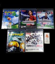 WINNING ELEVEN 2009 2013 HAWX GOLF 5 BASEBALL 2010 PACK 5 PS3 playstation 3 JAP