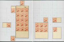 Burma/Japan Occupation 1942 Farmer 5c partial sheet reconstruction