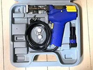 HAKKO FR301-82 100V Desoldering Tool with Case Expedited used FedEx