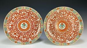 Pair of Antique Chinese Porcelain Plates