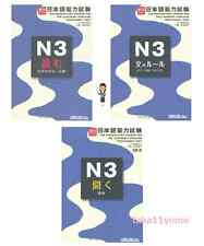 3 Preparatory course for the Japanese Proficiency N3 Grammar and Vocabulary JLPT