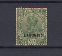 Kuwait KGV 1923 1/2A Overprint Inverted SG1 var MNH JK559