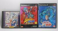 PS1 JoJo's Bizarre Adventure, PS2 Phantom Blood & Golden Wind 3Games Set Japan