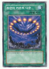 YU-GI-OH PLAYED Letzter Countdown Common kroeanisch