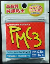 Mitsubishi PMC3 Precious Metal Clay Silver 17.8 g Art Clay, 16 g Silver