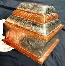 Large Middle Eastern Islamic Copper & Silver Clad Lidded Ziggurat Jewellery Box