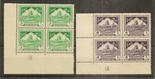 (L) Iraq 1943-47 Mausoleum & Lion Plate Blocks MNH (5)