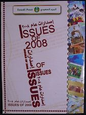 Saudi Arabia Year 2008 Brochure NO STAMPS