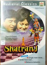 Shatranj - Rajendra Kumar, Waheeda - Hindi Movie DVD Region Free English Subtitl