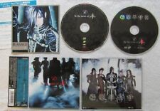 D ~In The Name Of Justice Type B 1st Press CD/DVD~ Jpop Jrock Visual Kei