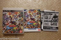 Gundam Extreme Vs. Full Boost PS3 Sony Playstation3 Japan