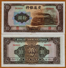 China, Bank of Communications, 10 Yuan, 1941, P-159,  Ch. UNC > Train