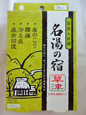 New Japanese Onsen Hot Spring Medical Bath Salts 'KUSATSU' 3packs Made in Japan