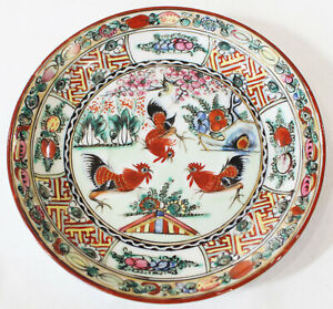 Chinese Porcelain Saucer with Chickens  YT Decorated In Hong Kong