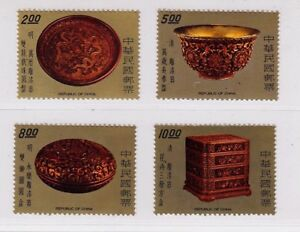 China (Taiwan) 1977 Ancient Carved Lacquer Ware (Ching & Ming Dynasty) Complete