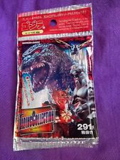 NEW! 1995 Godzilla Trading Cards / 12 cards pack / AMADA Kaiju UK DESPATCH
