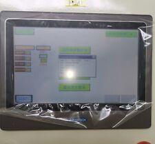 WOP-2070T 24VDC Programmable human machine interface