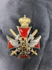 Ww I Ww 1 Russia Russian Imperial Army Officer Alexeevsky Academy Badge