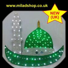 Madina Dome Ship, Nalain Paak, Naylan, Milaad un Nabi, Milad, Mawlid Islamic NEW