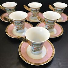 One Rosenthal Versace Butterfly Garden High Coffee Cup Saucer Pink Blue Gold