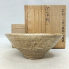D433: Korean(Joseon) tea bowl of old pottery with sculpture and very good taste